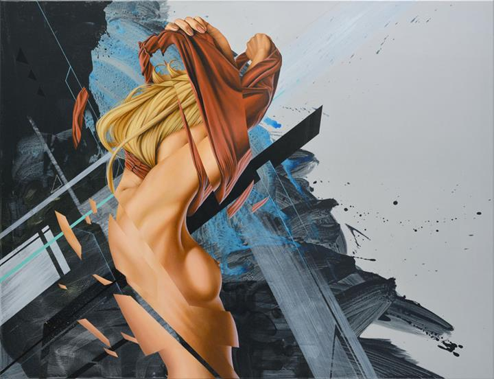 James Bullough - From Ashes